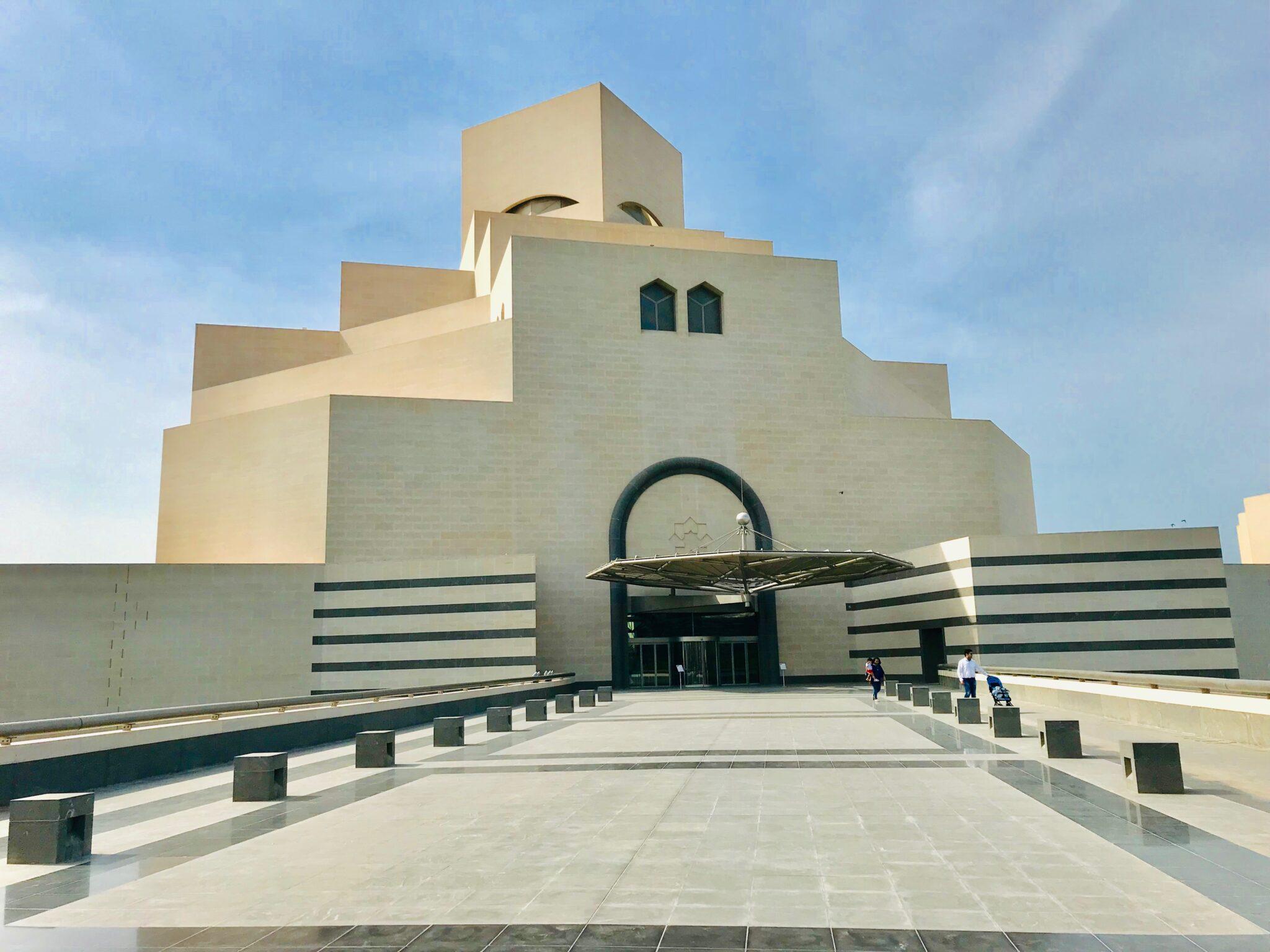 Doha - IMG_3309.jpg