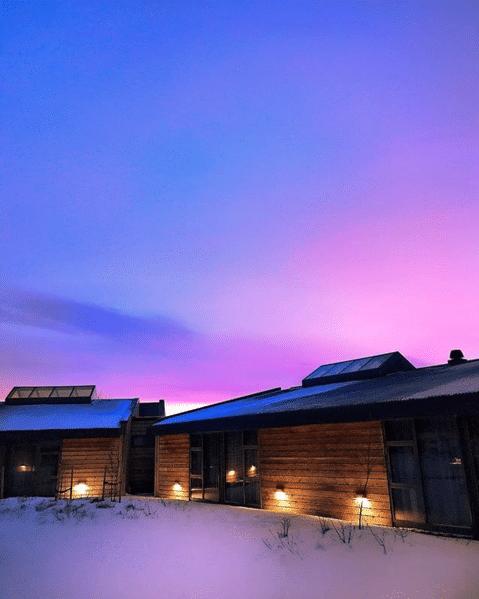 Rikke-Hørlykke-Island - Skærmbillede-2018-02-14-kl.-11.15.30.png